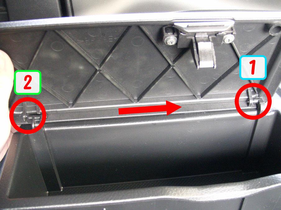 タントL375S運転席アームレストボックス。フタの取付け方_その1
