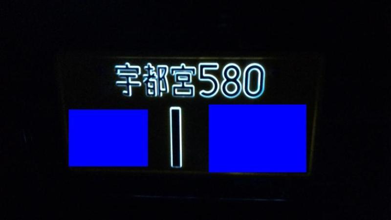 フロントの字光式ナンバーを点灯した画像